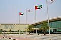 EIBFS Dubai Campus.jpg