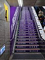 ETtoday and EHS ad on Exit 4 indoor stair, Ximen Station 20190406.jpg