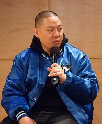 Eddie Huang - Huang in New York City, 13 January 2013