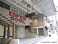Edificio Royal López de Hoyos 142 (4480292129).jpg