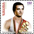 Eduard Azaryan 2012 Armenia stamp.jpg