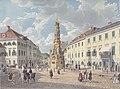 Eduard Gurk - Das Kaiserhaus in Baden bei Wien - 1833.jpg