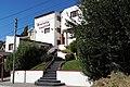 El Calafate - Santa Cruz (39221136462).jpg