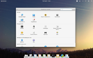 Elementary OS Freya Settings Manager.png