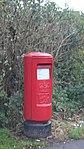 Elizabeth II post box, Ainsty Road, Wetherby (21st November 2017).jpg