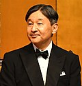 Emperor Naruhito at TICAD7 (cropped) (2).jpg