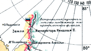 Cape Berg - Emperor Nicholas II Land as mapped and named by Vilkitsky's expedition team in 1913. The Russian flag stands on Cape Berg.