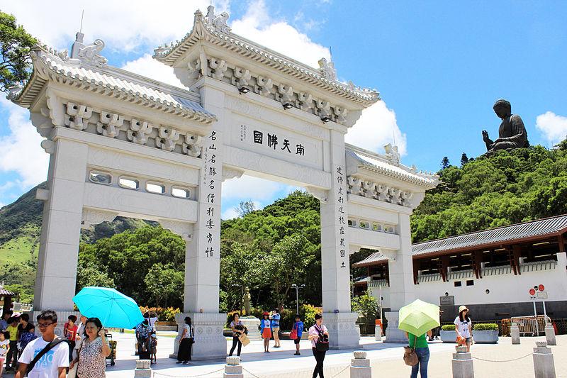 File:Entrance Po Lin and Big Buddha.JPG