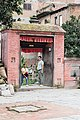 Entrance of Bagh Bhairab Temple-3798.jpg