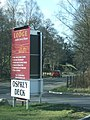 Entrance off A93 to 'The Lodge on the Loch of Aboyne' - geograph.org.uk - 364216.jpg