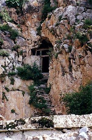 Yerpa - Image: Entrance to Dawa Puk, Padmasambhava's cave, Yerpa 1993
