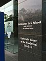 Entrance to Melbourne Law School at the University of Melbourne.jpg