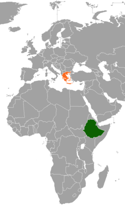 Map indicating locations of Ethiopia and Greece