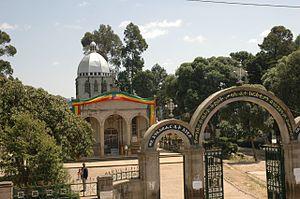 English: Ethiopian Orthodox Church in Addis Abeba