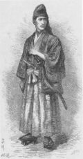 The French Navy officer Eugène Collache participated in the Naval Battle of Miyako in samurai attire.