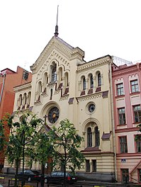 Evangelical Lutheran Church of St. Katarina B, S.P., Russia.jpg