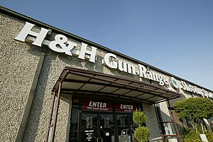 H&H Shooting Sports - Image: Exterior H&H