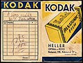 Fénykép boríték 1941, Heller optika-fotó. Fortepan 81532.jpg