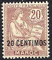 FRENCHMOROCCO0017.jpg
