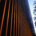 Facultad de Derecho - Universidad de Sevilla 2.jpg