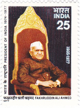 Fakhruddin Ali Ahmed - Image: Fakhruddin Ali Ahmed 1977 stamp of India
