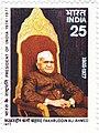 Fakhruddin Ali Ahmed 1977 stamp of India.jpg