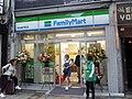 FamilyMart Soemon-cho store.jpg