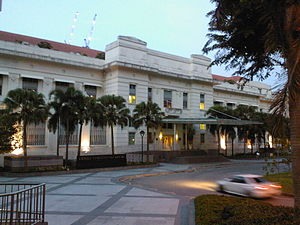 State Courts of Singapore - Image: Family court singapore