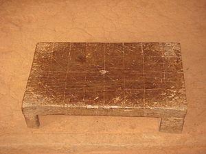 Andrianjaka - Fanorona board used by Merina sovereigns at Ambohimanga, Madagascar