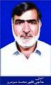 Faqeer Muhammad Soomro.jpg