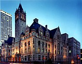 Federal Building and U.S. Courthouse, Milwaukee, WI Aug 03.jpg