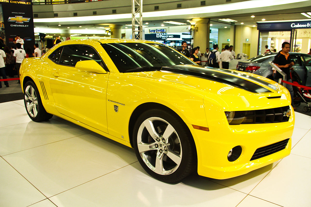 File Fifth Generation Camaro Ss Transformers Edition Jpg