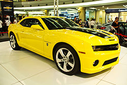 Chevrolet Camaro Fifth Generation Wikipedia The Free Encyclopedia