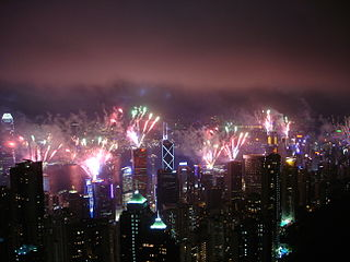 fireworks for the 10th anniversary of Hong Kong sovereignty transfer