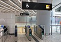 First set of faregates at HK West Kowloon Station (20180910110932).jpg