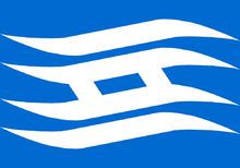 Flag of Hyogo Prefecture.png