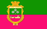 Flag of Nova Ushytsia.png