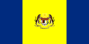 2001 in Malaysia - The Putrajaya federal territory and city flag was introduced on 1 February 2001.