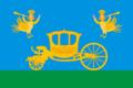Flag of Romanovskoe (Perm krai).png