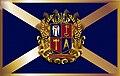 Flag of Solomiansky district in Kiev.jpg