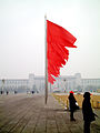 Flags (Tiananmen Square - Beijing) (111298850).jpg