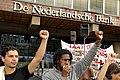 Flickr - NewsPhoto! - Omsingel De Nederlandsche Bank.jpg