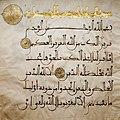 Folio Quran Met 42.63.jpg