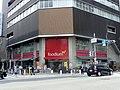 Foodium Higashi Shinsaibashi.JPG