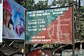 Forest Range Signage - Railway Track and NH-34 Crossing - Ranaghat 2014-11-28 9934.JPG