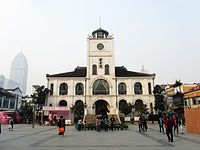 Former Wuxi Library 09 2011-11.JPG