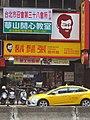 Formosa Chang Taipei Huashan Store 20150926.jpg