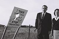 Frank Clement 1958.jpg