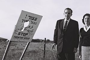 Frank G. Clement - Frank Clement during a visit to Israel in 1958.