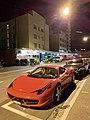 Friesstrasse Ferrari (Ank Kumar Infosys) 13.jpg